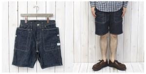 shorts.001